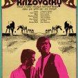 Plagát k filmu: Ohnivé križovatky (1974). Zobrazenie: koláž, v popredí dvaja muži (Ján Mistrík), v pozadí kone pasúce sa na lúke.