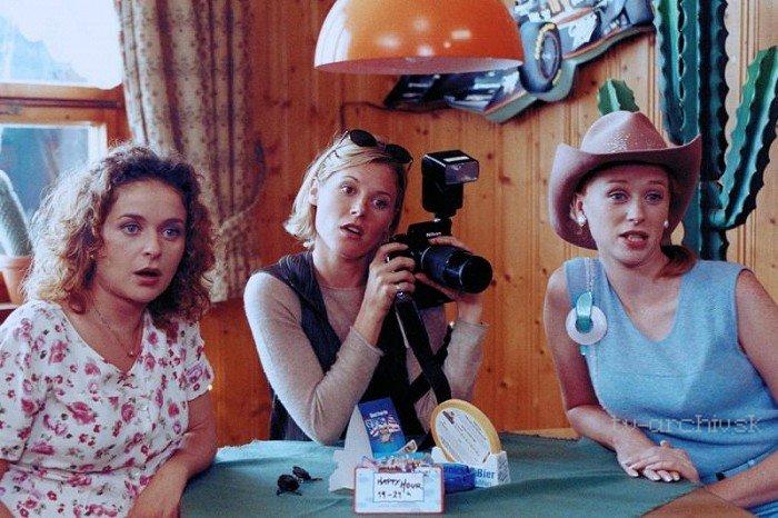 Venus and Mars (2001)