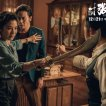 Michelle Yeoh, Xing Yu, Kevin Cheng