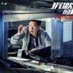 Nick Cheung (Chen Jia Hao)