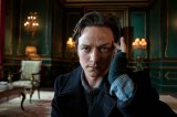 James McAvoy (Charles Xavier (24 Years))