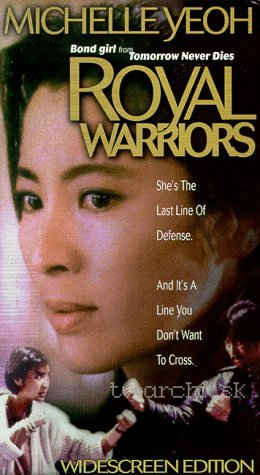 Red Force 1 (1986)