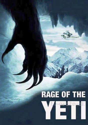Zabijak Yeti
