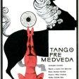 Plagát k filmu: Tango pre medveďa (1966). Zobrazenie: v hornej časti čierny kôň a strelecký terč, v dolnej časti obrátená červená figurína.