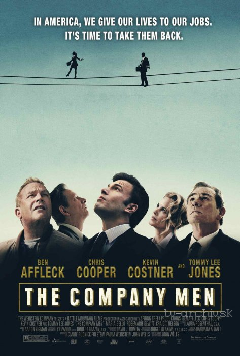 The Company Men 2011