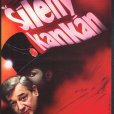 Sileny kankan (1982)