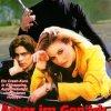 Vyděrači (1997)