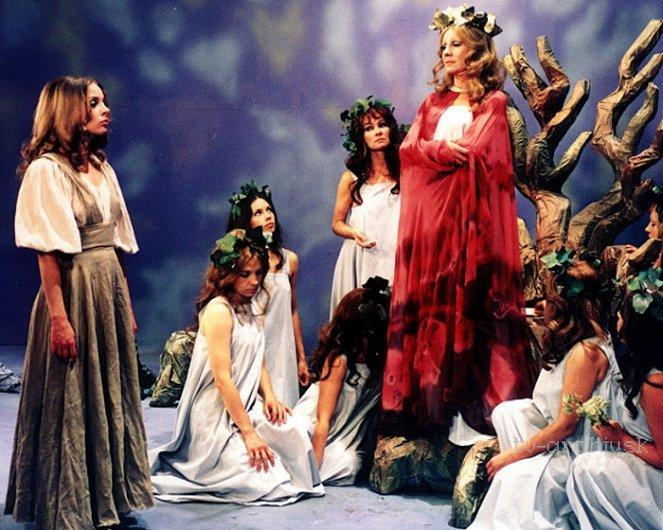 Alizuna 1975