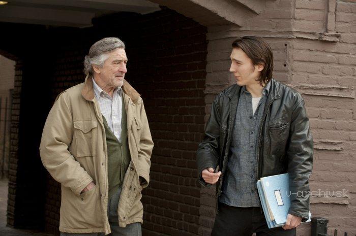 V otcovom tieni (2012)