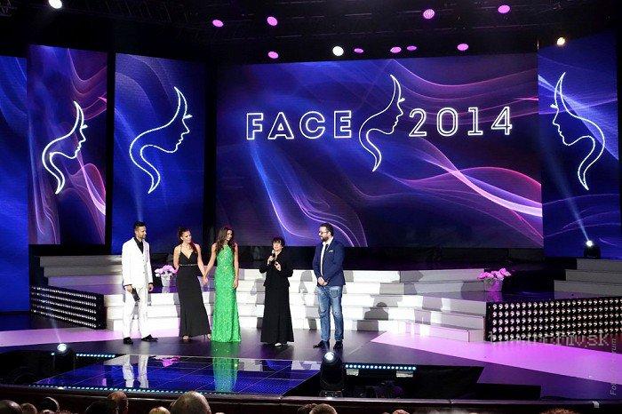 Face (časť2014)