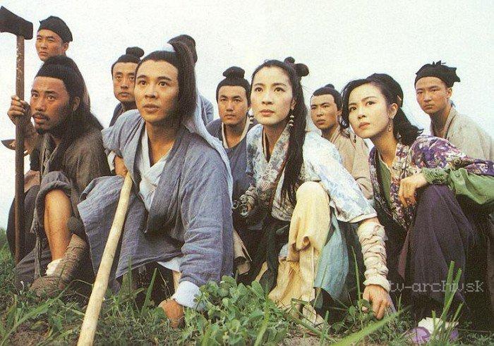 Tai ji zhang san feng (1993)