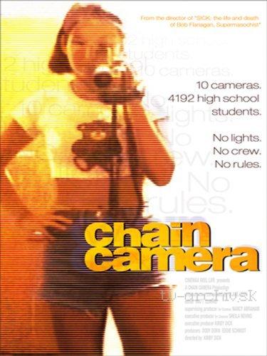 Chain Camera (2001)