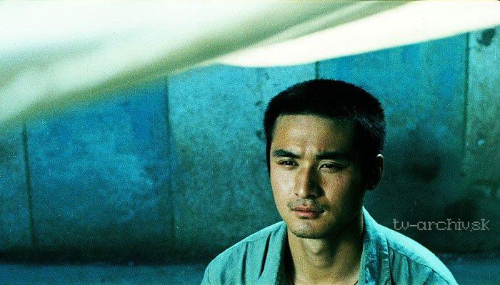 Xiang ri kui (2005)