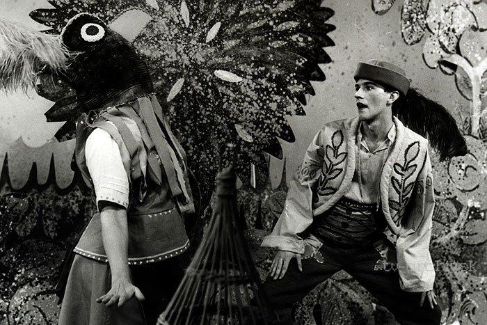 Nebojsa 1981