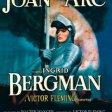 Ingrid Bergman (Joan of Arc)