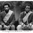 Bill Cosby (Billy Foster), Sidney Poitier (Clyde Williams)