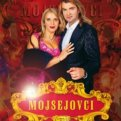 Mojsejovci (2005)